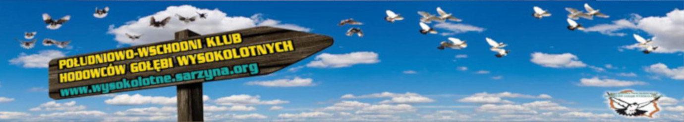 Południowo - Wschodni Klub Hodowców Gołębi Wysokolotnych